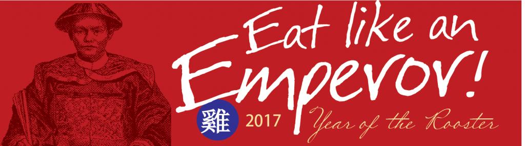 emperor2017